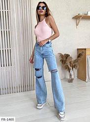 Жіночі джинси з розрізами