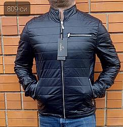 Мужская осенняя куртка Sup