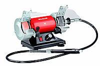 Точильный станок Einhell TH-XG 75 Kit