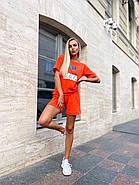Костюм женский двойка (шорты на резинке и футболка с надписями), фото 3
