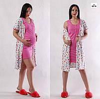 Жіночий комплек халат, нічна сорочка річний, для вагітних і годуючих мама рожевий 42-54р.