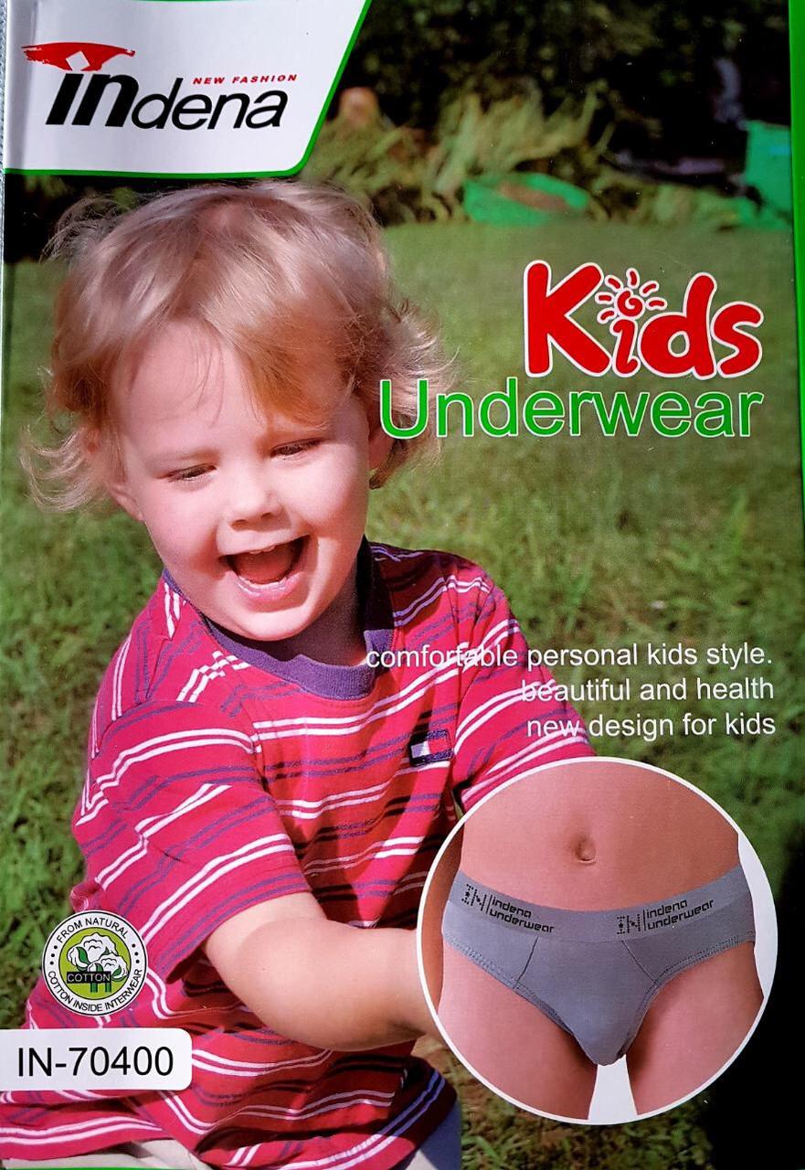 Дитячі трусики на хлопчиків на 3-11 років. Від 12 шт. по 12 грн