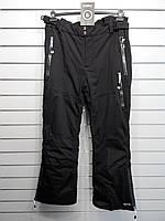 Брюки лыжные мужские Killtec Kekok L20 21023-920 Килтек