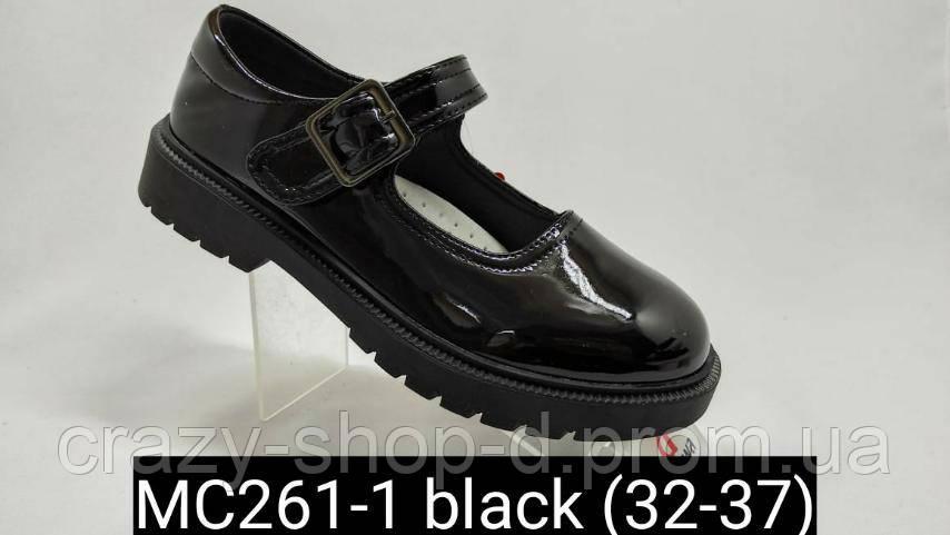 Туфлі на школу. Чорні туфлі для дівчинки.
