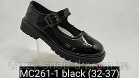Туфли на школу. Черные туфли для девочки.