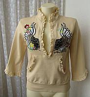 Туника женская толстовка с вышивкой бренд Fornarina р.44-46 4888а