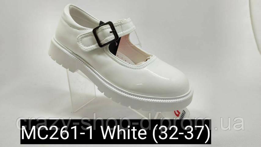 Білі лакові туфлі на дівчинку. Apawwa.