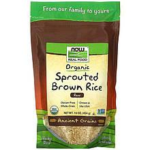 """Проросший коричневый рис NOW Foods, Real Food """"Organic Sprouted Brown Rice"""" сырой, органический (454 г)"""