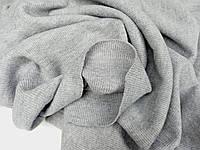 Светло серый. Трикотаж вязаний, плотный, теплый., фото 1