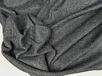 Графит.  Трикотаж вязаний, плотный, теплый., фото 1