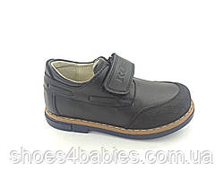 Дитячі ортопедичні туфлі Ecoby 8808М р. 20-30
