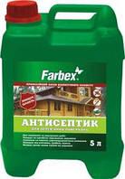 Антисептик для деревянных поверхностей Фарбекс 5л