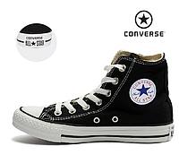Кеды Converse All Star (Конверс), наличие, размеры, цвет черно-белый