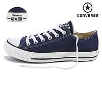 Кеды низкие Converse All Star (Конверс), наличие, цвет сине-белый