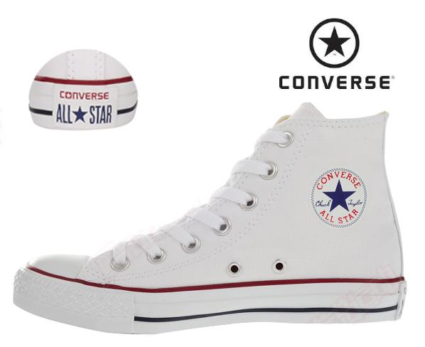 Кеды Converse All Star (Конверс), наличие, размеры, цвет белый
