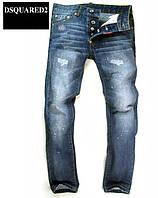 Распродажа! Мужские джинсы Dsquared 2