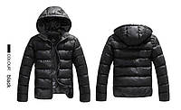 Стильная мужская куртка пуховик, дутик Justyle