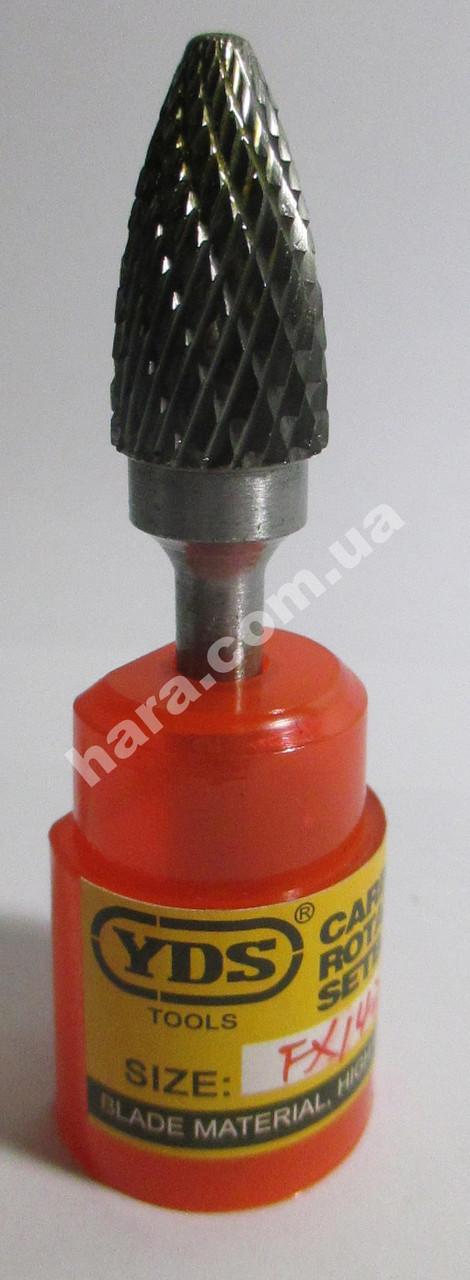 Фреза по металлу YDS ( F 8*14 мм)