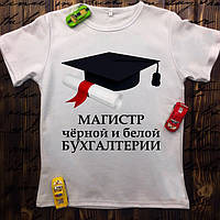 Чоловіча футболка з принтом - Маґістр чорної та білої бухгалтерії