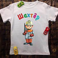 Чоловіча футболка з принтом - Шахтар