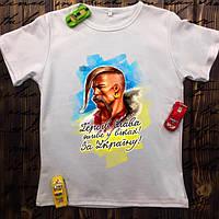 Чоловіча футболка з принтом - Героїв слава живе у віках! За Україну!