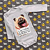 Детский бодик с принтом - Домашние питомцы : Мопс