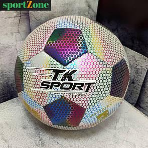 М'яч футбольний неоновий TK Sport 44459, вага 400-420 грам, матеріал мікроволокно