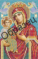 """Схема для вышивки бисером """"Пресвятая Богородица и Спаситель"""""""