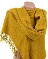 Прекрасный теплый шарф женский 200х60 вязка A3268 yellow