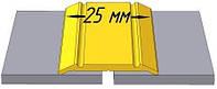 Алюминиевый порожек АП-003