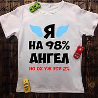 Чоловіча футболка з принтом - Я на 98% ангел, але ох вже ці 2%