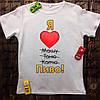 Мужская футболка с принтом - Я люблю пиво!