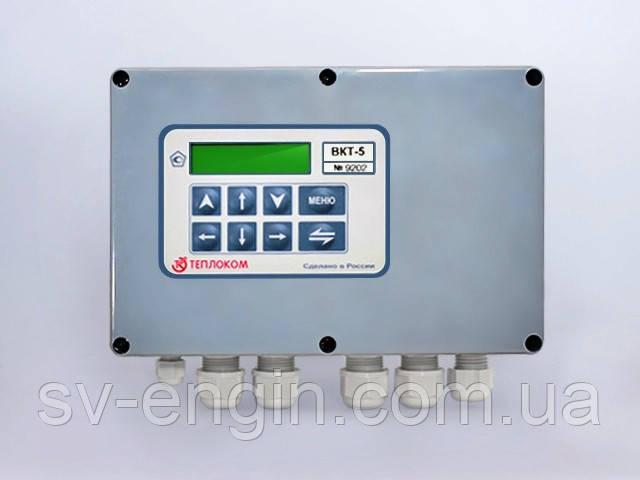 ВКТ-5 - тепловычислитель-регистратор (теплосчетчик ТСК5)