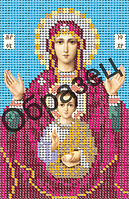 """Схема для вышивки бисером """"Пресвятая Богородица """"Знамение"""""""""""