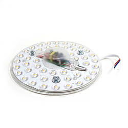 Світлодіодний модуль 220в 24вт зі зміною кольору 2700К-4000К-6400К