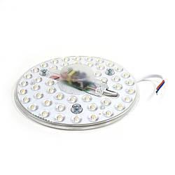 Світлодіодний модуль led модуль 220в 24вт мкс-24w ultralight на магнітах 2900LM 4000К