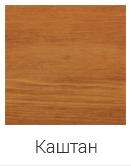 Быстросохнущая защита древесины Aqualazur 0.75 каштан