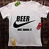 Чоловіча футболка з принтом - Beer. Just Drink It