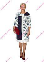 Платье женское 125 52