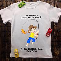 Мужская футболка с принтом - Маленький рыбак