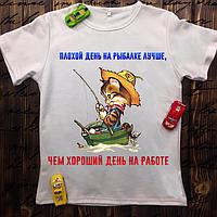Мужская футболка с принтом - Лучше на рыбалке-чем  на роботе