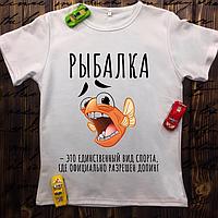 Мужская футболка с принтом - РЫБАЛКА