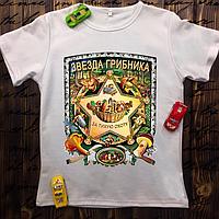 Мужская футболка с принтом - Звезда Грибника