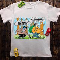 Мужская футболка с принтом - А этот гриб съедобный?