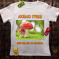 Мужская футболка с принтом - Люблю грибы меня от них так плющит