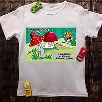 Мужская футболка с принтом - резня грибов