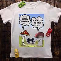 Мужская футболка с принтом - Сейчас кого-то ножичком чик!