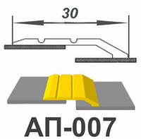 Алюминиевый порожек АП-007