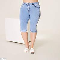 Джинсові бриджі жіночі блакитні стрейчеві облягаючі за коліно великих розмірів р-ри 50-58 арт. 1041/1045