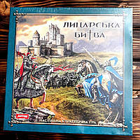 "Настольная игра ""Лицарська Битва"", фото 1"